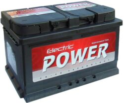 electric-power-72ah-680a-right